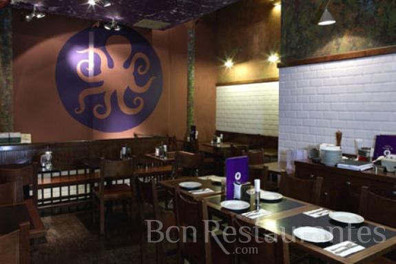 Restaurante la pulper a barcelona for Restaurante la campana barcelona